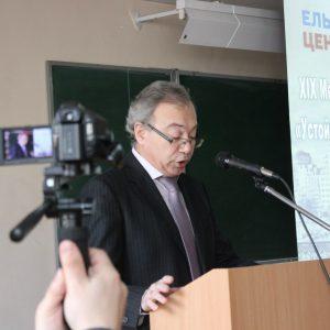 Конференция «Устойчивое развитие России: вызовы, риски, стратегии»