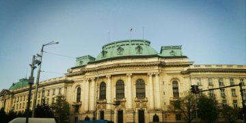 Стажировка в Софийском университете