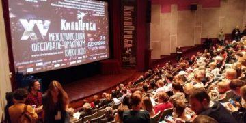 """""""Кинопроба-2018"""" завершилась, но впечатления остались надолго!"""
