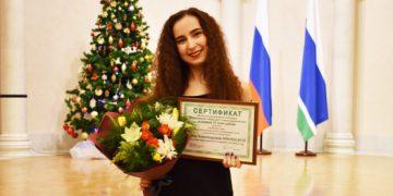 Элина Аранбицкая - стипендиат Свердловского творческого союза журналистов!