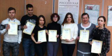 Всероссийская (с международным участием) студенческая конференция на ФКТ