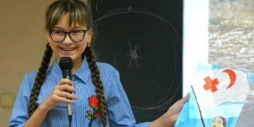 Конкурс от ГУ и Российского Красного Креста