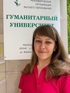 Белоусова Наталья Александровна*