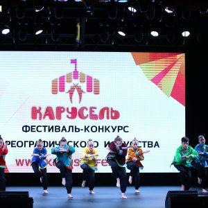 танцевальной компании «Денница»