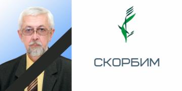 Невосполнимая утрата: ушёл из жизни Валерий Владимирович Фадеев